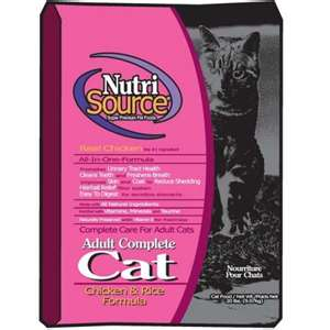 Nutrisource Dog Food Coupons